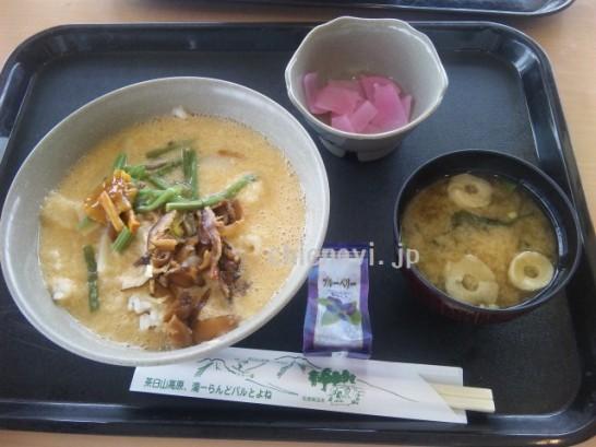 茶臼山高原レストラン