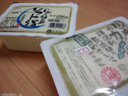 辻豆腐朝倉豆腐