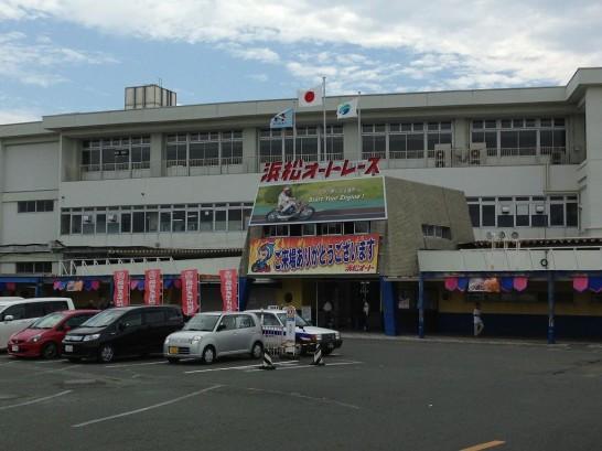 浜松オートレース