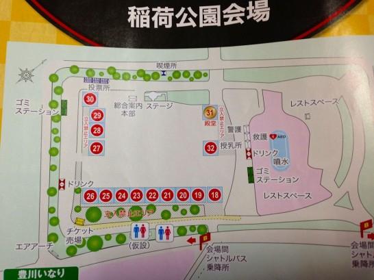 B-1稲荷公園