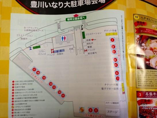 B-1豊川いなり駐車場