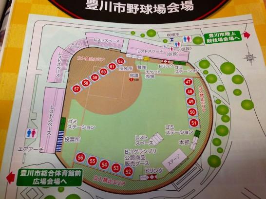 B-1豊川野球場