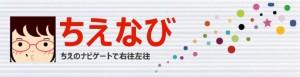 cropped-chienavi-banner.jpg