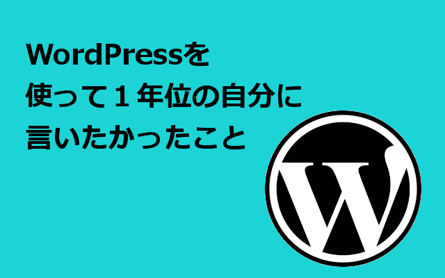 wordpress-young