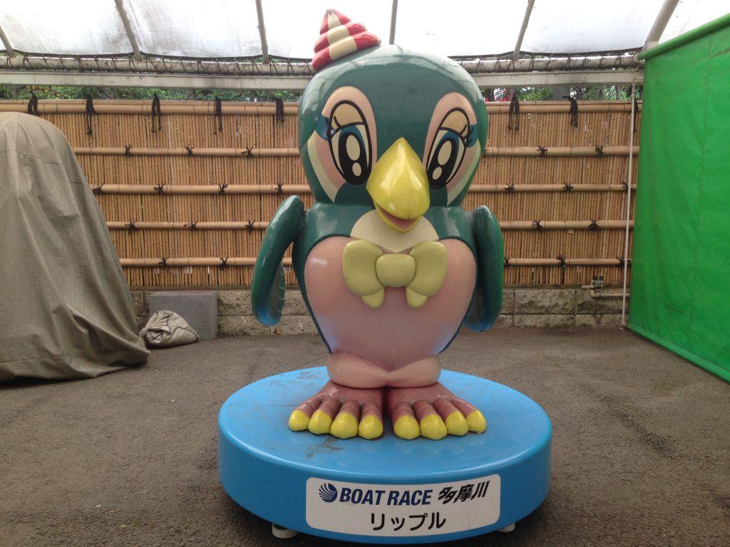 多摩川競艇リップル