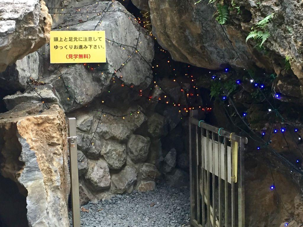 竜ヶ岩洞イルミネーション入り口