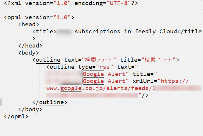 feedlyでgoogleアラートを追加