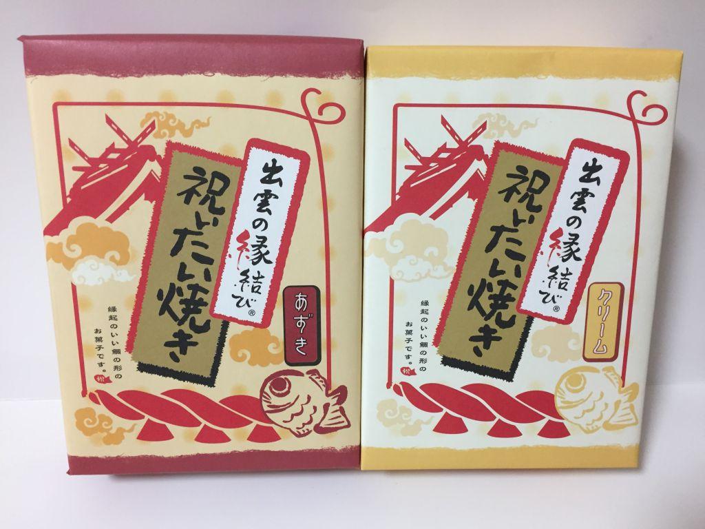 伊勢菓子博の祝いたい焼き