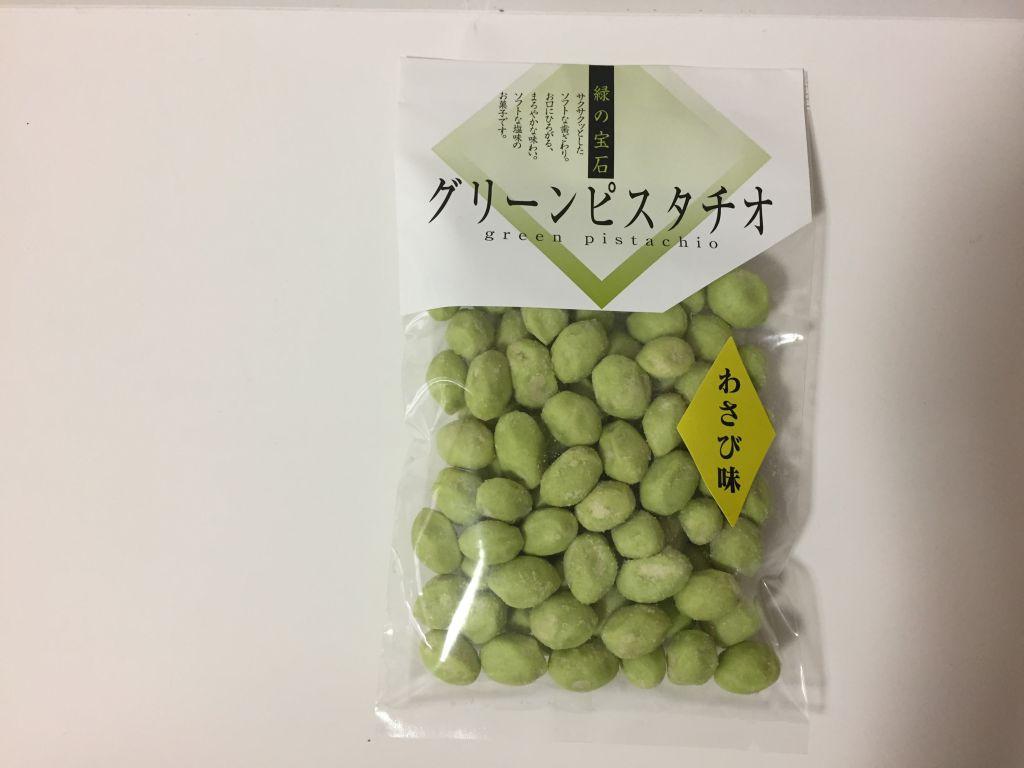 伊勢菓子博のグリーンピスタチオ菓子